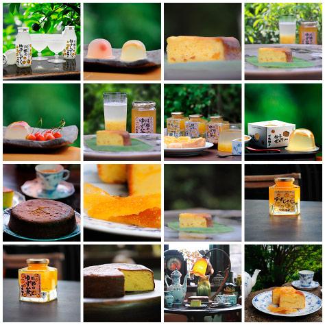 川根柚子の商品(イメージ画像)